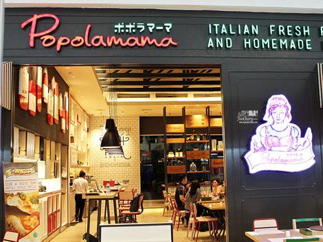 Popolamama, restoran, tempat makan di Sudirman